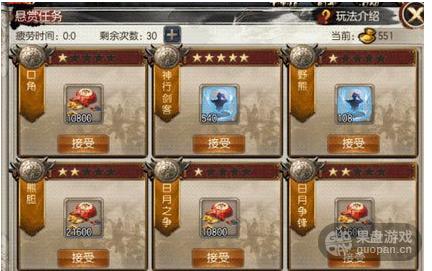 QQ图片20160504145538.png