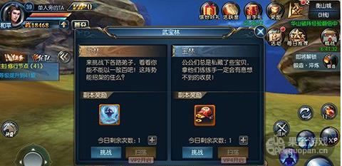 QQ图片20160504150310.png