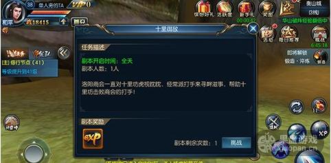QQ图片20160504150407.png