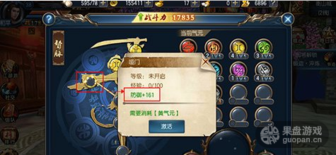 QQ图片20160504153941.png