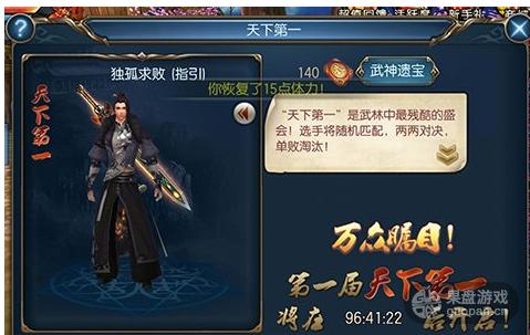 QQ图片20160504160709.png