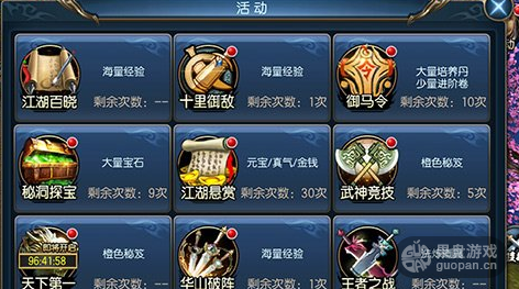 QQ图片20160504160849.png