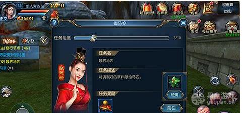 QQ图片20160504165845.png