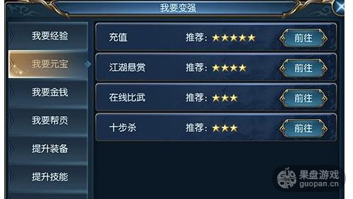 QQ图片20160504170140.png