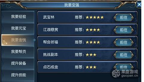 QQ图片20160504170310.png