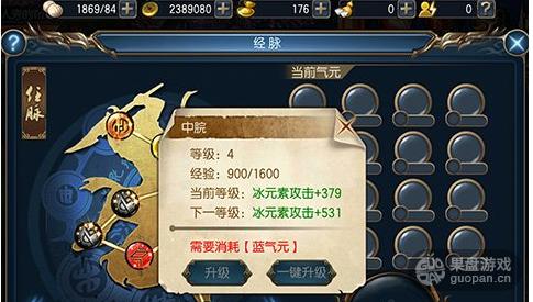 QQ图片20160504171314.png