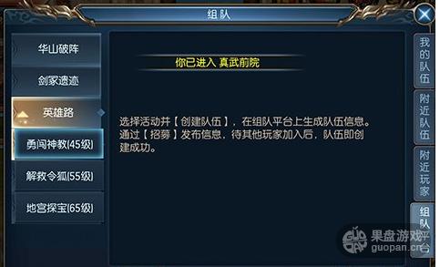 QQ图片20160504171502.png