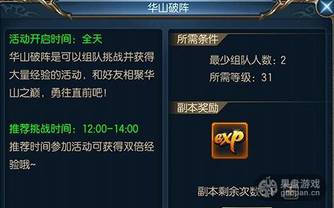 QQ图片20160504174543.png