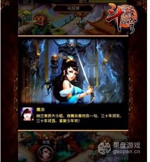 QQ图片20160504231201.png