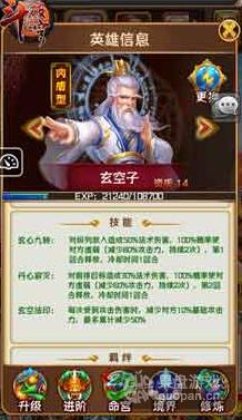 QQ图片20160505001142.png