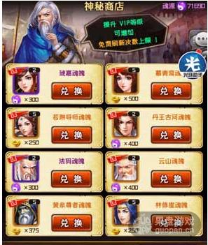 QQ图片20160505002151.png