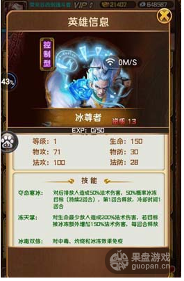 QQ图片20160505002629.png