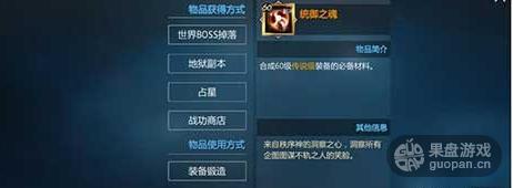 QQ图片20160505101416.png