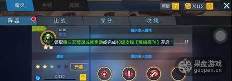 QQ图片20160505105803.png