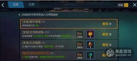 QQ图片20160505120331.png