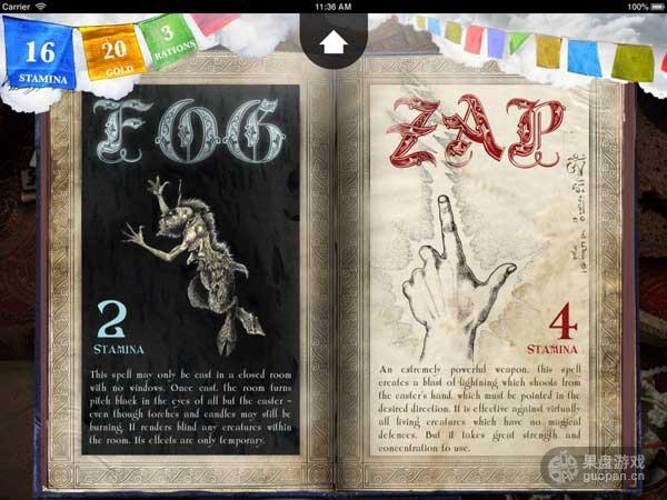 iOS-Sorcery21_02.jpg