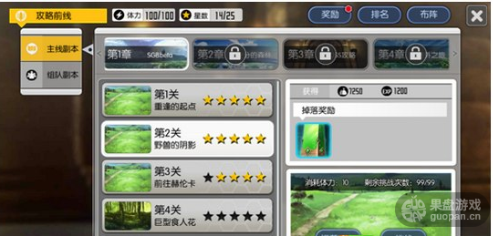 QQ图片20160508021258.png