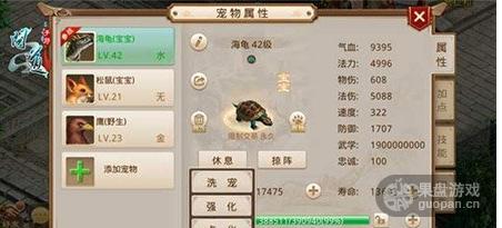 QQ图片20160508105643.png