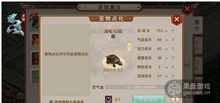 QQ图片20160508105703.png
