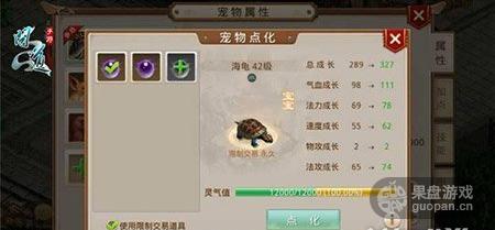 QQ图片20160508105711.png