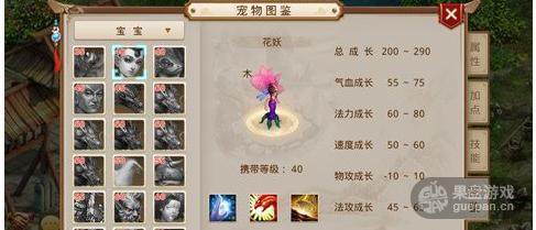 QQ图片20160508112716.png