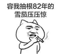 u=2224239277,1240053535&fm=21&gp=0.jpg