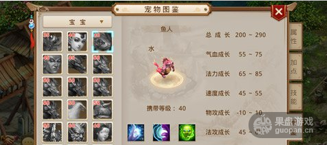 QQ图片20160508114010.png