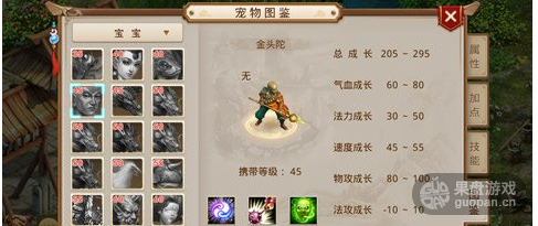 QQ图片20160508114110.png