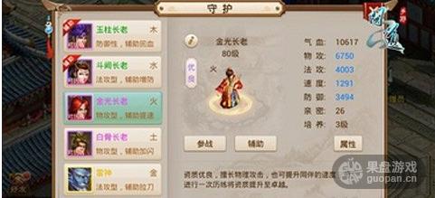 QQ图片20160508114852.png