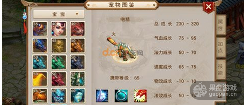 QQ图片20160508114956.png