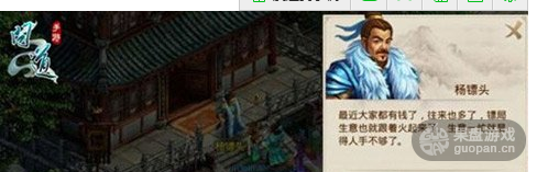 QQ图片20160508120812.png
