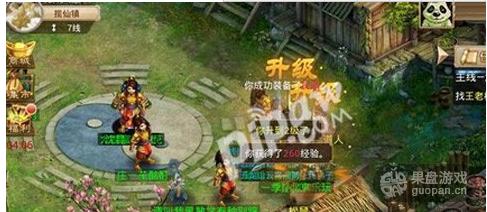 QQ图片20160508125033.png