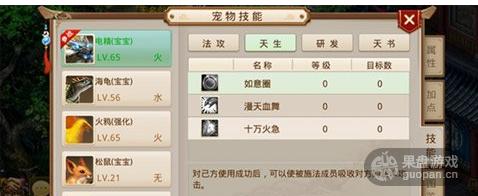 QQ图片20160508130935.png