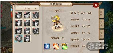 QQ图片20160508165230.png