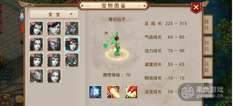QQ图片20160508170021.png