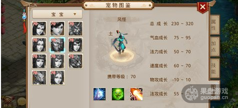 QQ图片20160508170239.png