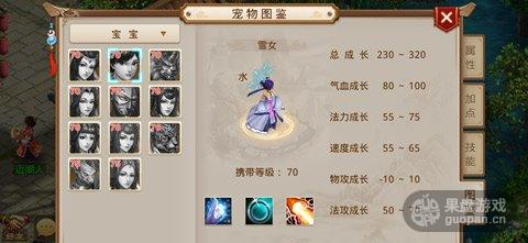 QQ图片20160508170611.png