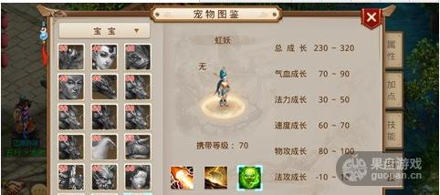 QQ图片20160508170730.png