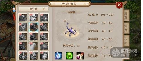 QQ图片20160508234255.png