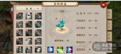 QQ图片20160508234425.png