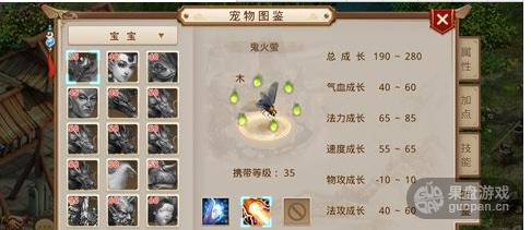 QQ图片20160508234647.png