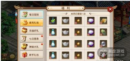 QQ图片20160508235304.png