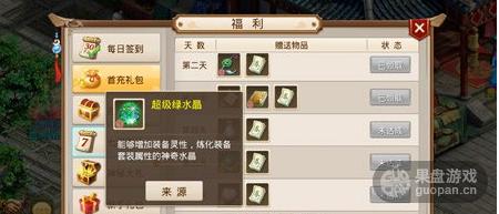 QQ图片20160508235629.png