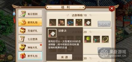 QQ图片20160508235826.png