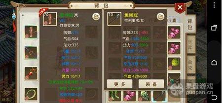 QQ图片20160509101955.png