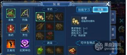 QQ图片20160509103705.png