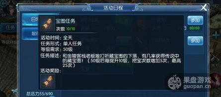 QQ图片20160509103808.png