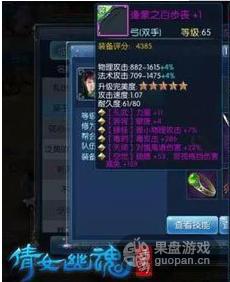 QQ图片20160509113658.png