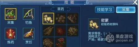 QQ图片20160509115125.png