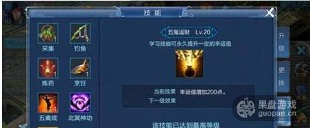 QQ图片20160509120158.png